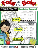 Back to School FOLD ON THE BOLD (1st Grade) Self Check Math and Literacy Packet