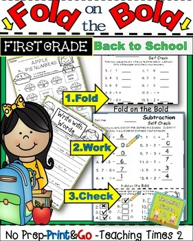 Back to School FOLD ON THE BOLD (1st Grade) Self Check Mat