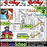Back to School FOLD ON THE BOLD (2nd Grade) Self Check Math and Literacy Packet