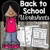 Back to School Worksheets 2nd Grade
