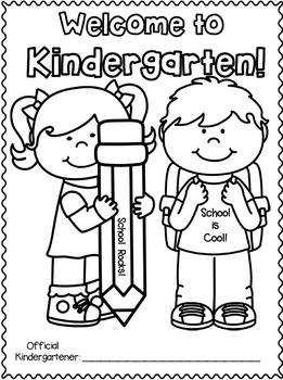 Back to School FREEBIE for K-2nd Grades!  YAY!