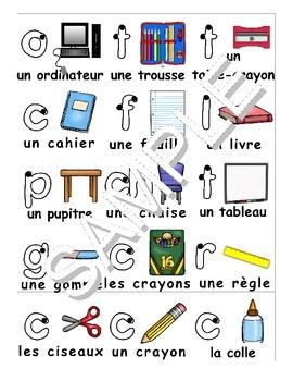 Back to School / La rentrée FRENCH MEGA Pack
