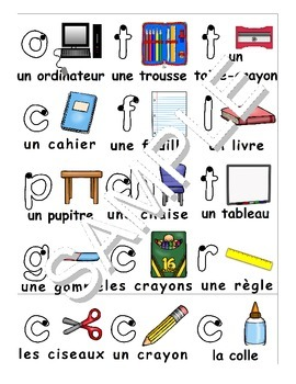 Back to School / La rentrée FRENCH MEGA Pack