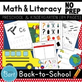 Back-to-School Fall Preschool Pack- 48 PAGES!