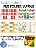 Back to School File Folder Bundle | Reading & Math Skills
