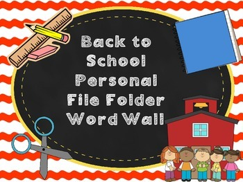 Back to School File Folder Word Wall