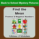 Back to School: Find the Mean (average) - Color-By-Number