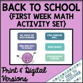 Back to School First Week Math Activity Set   Distance Learning