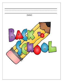 Back to School- First Day Book