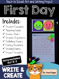 Back to School Activities - First Day - Writing Prompt & Art