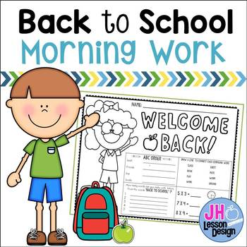 Back to School: First Day Morning Work