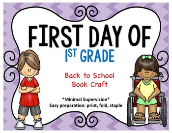 My First Day of First Grade Book Craft
