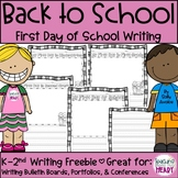 First Day of School Writing Activity (Back to School/Digital/Distance Learning)