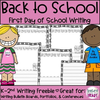 First Day of School Writing, Beginning of the Year, Back T