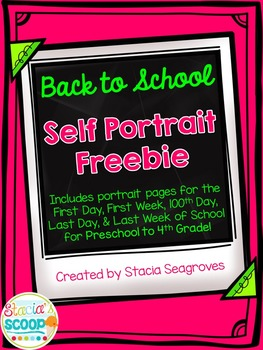 Back to School First Day of School Self Portrait Freebie