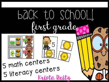 Back to School First Grade {10 review centers}