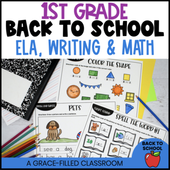 Back to School: 1st Grade {Print and Go}