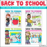 Back to School Activities and Literacy and Math Centers First Grade Bundle