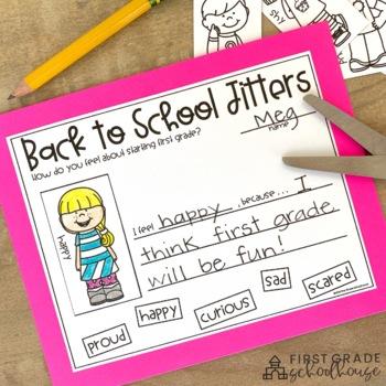 Back to School First Grade Bundle