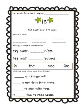 Back to School First Grade High-frequency Words