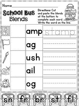 Back to School First Grade Review Pack ~ Print & Go, No Prep ~ CCSS Aligned