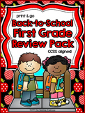 Back to School First Grade Review Pack, Print & Go, No Prep, CCSS Aligned