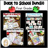 Back to School First Grade Skills Bundle