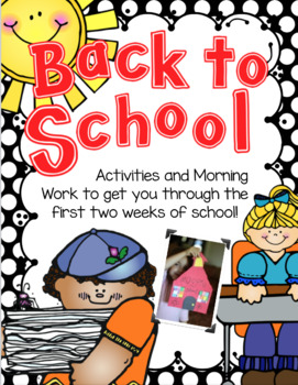 Back to School First Two Weeks of First Grade Survival Pack