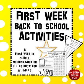 Back to School Getting to Know You First Week Activities
