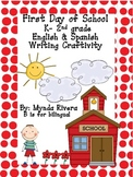 Back to School- First day of school craftivity K-2nd (English & Spanish)