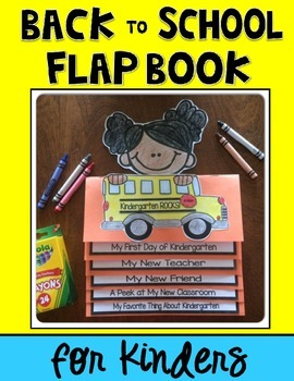 Back to School Flap Book Keepsake for KINDERS