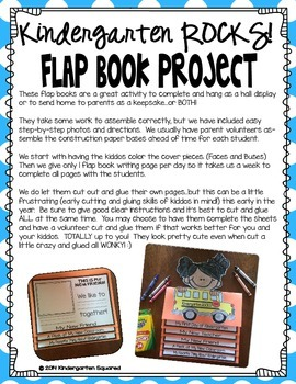 Back to School Flap Book Keepsake for KINDERS