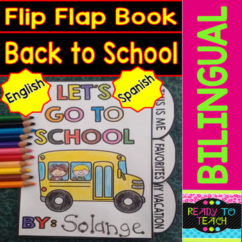 Back to School - Flip Flap Book - Bilingual Set