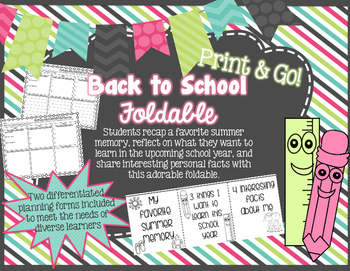 Back to School Foldable. Print & Go!