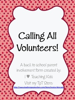 Back to School Form- Calling All Volunteers!
