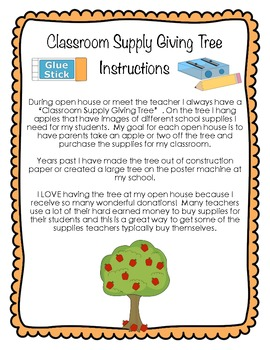 Back to School Forms and Classroom Supplies Giving Tree