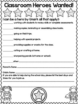 Back to School Forms for Parent Communication