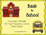 Back to School Fountas and Pinnell 100 High Frequency Word