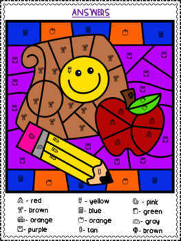 Fourth Grade Back to School Activity Sheets by Just So Elementary