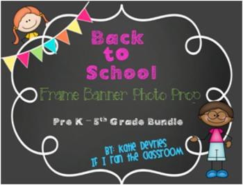 Back to School Frame Pennant Elementary Bundle