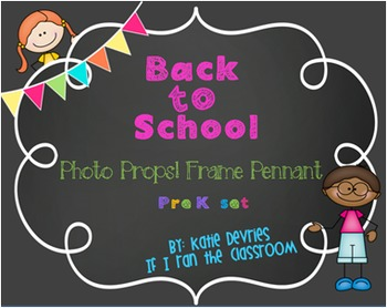 Back to School Frame Pennant Second Grade