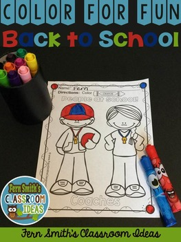 Coloring Page for Back To School Free