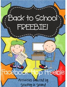 Back to School Freebie