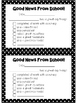 """Back to School Freebie! Classroom Coupons and """"Good News F"""