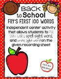 Back to School Frys First 100 Words