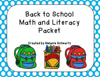 Back to School Fun: A Literacy and Math Unit
