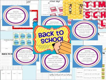 Back to School Fun - Activities/Centers for First Weeks of School