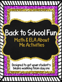 Back to School Fun: Math About Me, ELA About Me