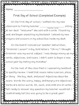 Back to School Funny Fill-Ins