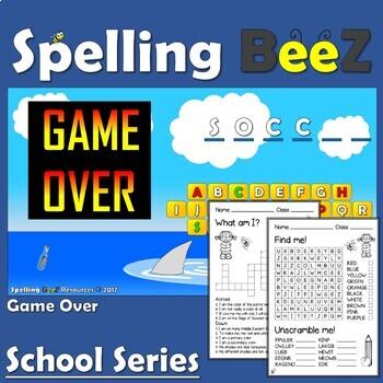 Back to School Game & Printables (50-word Bundle)